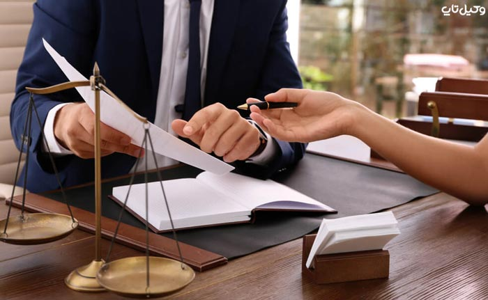 وظایف وکیل ثبت احوال