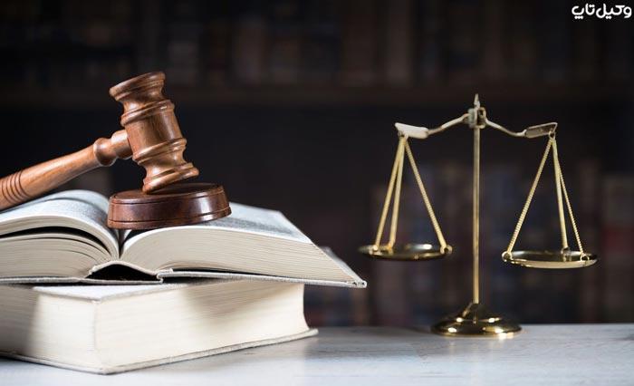 تسبیب در قانون مدنی