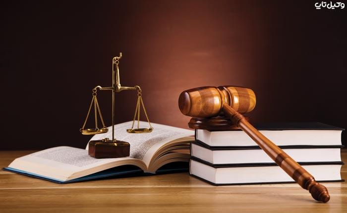جرائم و مجازات ها در قانون مجازات اسلامی