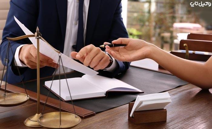 درخواست وکیل معاضدتی