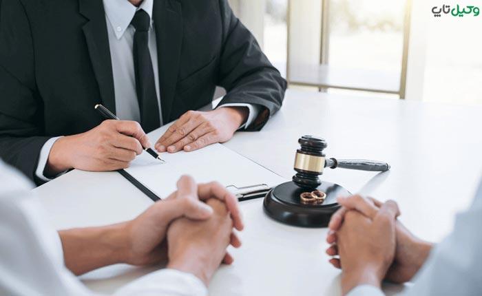 درخواست وکیل برای طلاق