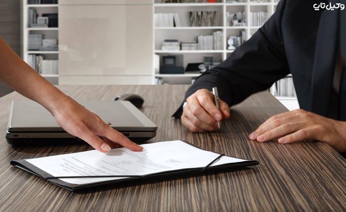 قرارداد کار موقت چیست؟