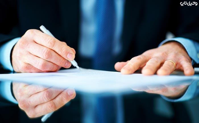 تمایل کارفرمایان به قرارداد موقت
