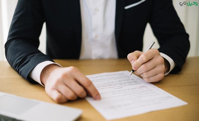 قرارداد کار چیست؟