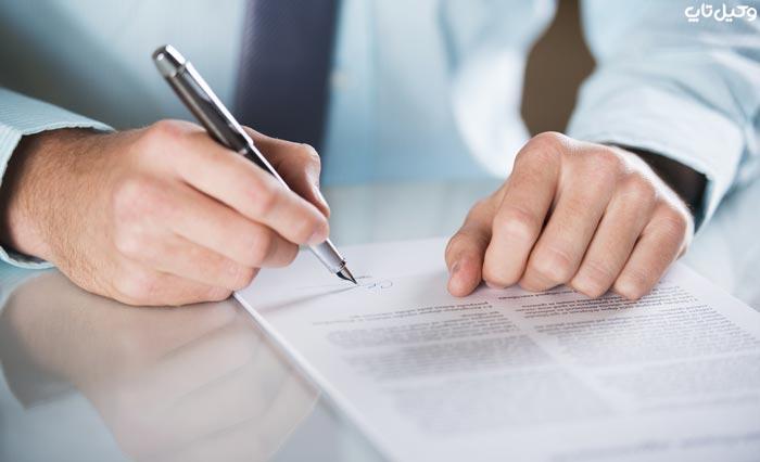 انواع قرارداد کار از حیث استخدام