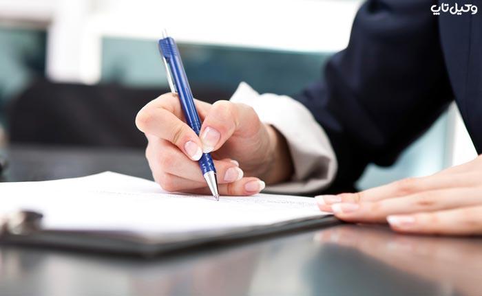 قرارداد کار از نظر مدت کار