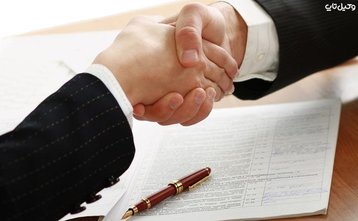 نمونه قرارداد کار