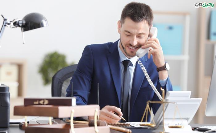 مشاوره حقوقی تلفنی رایگان خانواده