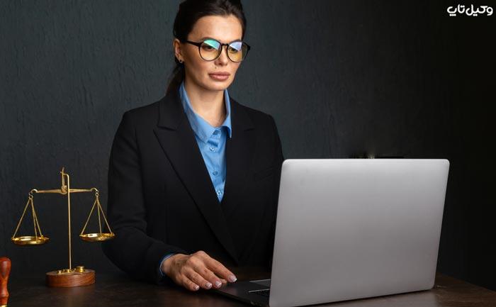 دلایل انتخاب وکیل زن