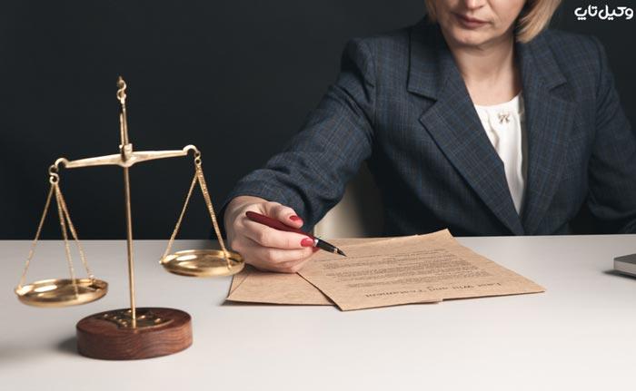 مشاوره با وکیل دادگستری زن
