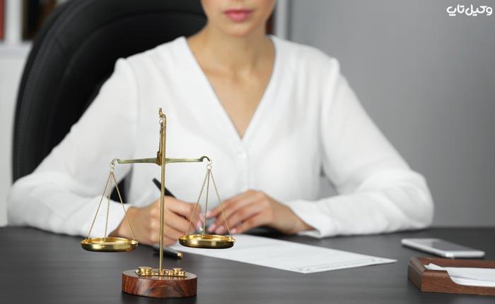 مشاوره با وکیل زن برای طلاق و مطالبه مهریه