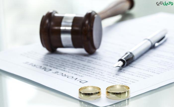 طلاق در قانون مدنی