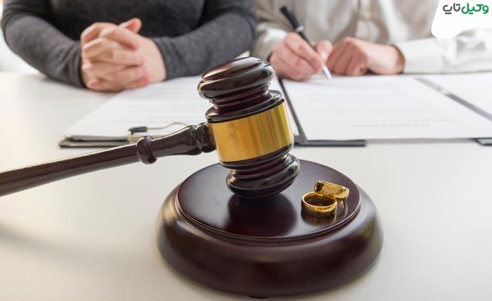 تفاوت طلاق با فسخ نکاح