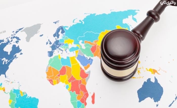 تعریف حقوق بین المللی