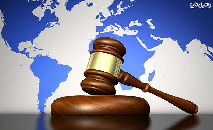 کسب تابعیت در حقوق بین الملل خصوصی
