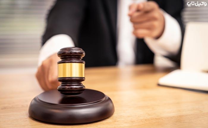 آیا رای دادگاه تجدید نظر قابل اعتراض است؟