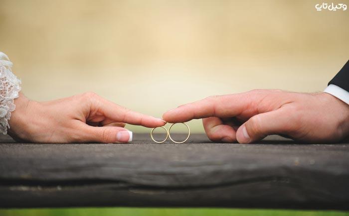 به هم زدن نامزدی