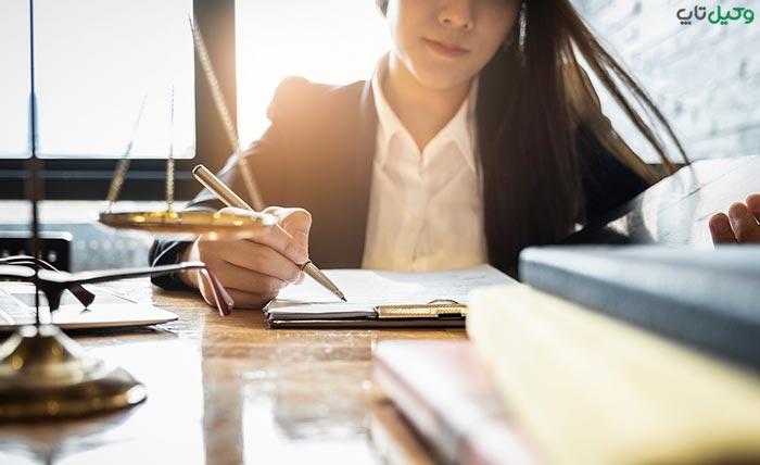 تخصص وکلای زن