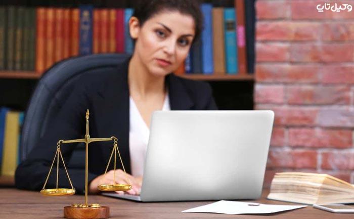 مزایای استفاده از وکلای زن
